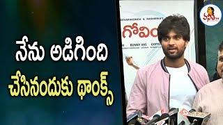 Vijay Devarakonda Genuine Speech at Taxiwala Success Celebrations | Priyanka Jawalkar | Vanitha TV