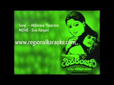 Download Ilayaraja Telugu Karaoke Hit mp3 Songs