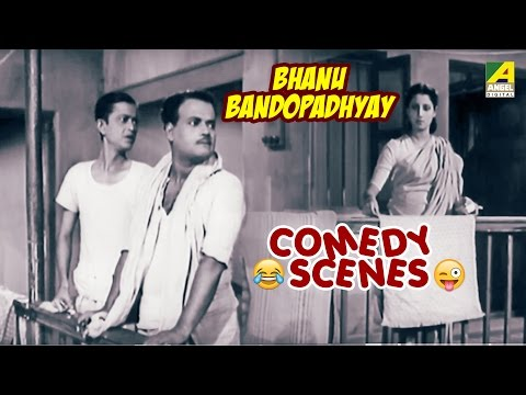 Sare Chuttar Bengali Movie Super Hit Comedy Scene | Best of Bhanu and Jahar Comedy