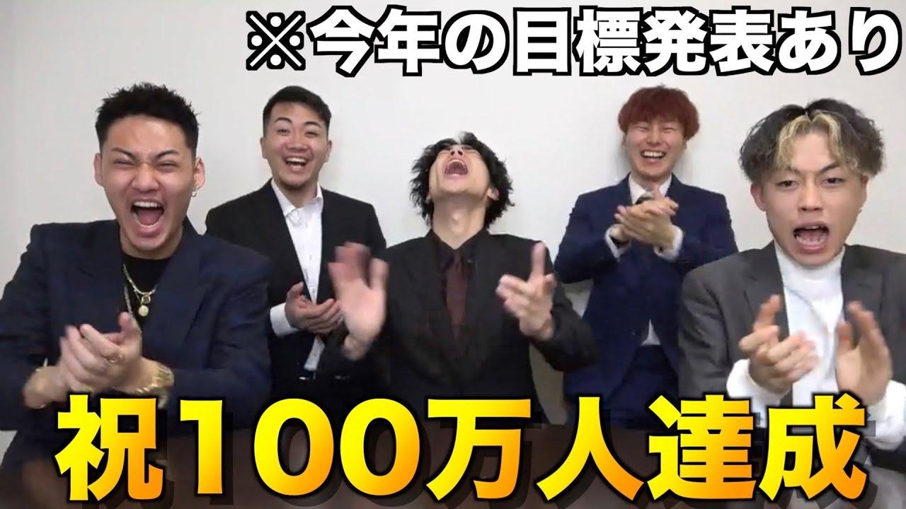 チャンネル コム 数 者 ドット 登録