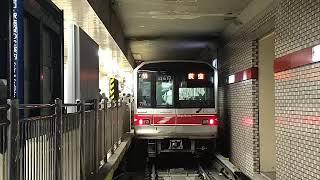 東京メトロ丸ノ内線 02系17F 茗荷谷〜池袋 全区間走行音
