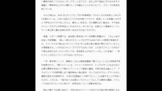 ジャニーズWEST、桐山照史NHK朝ドラ出演でブレイク近し? 他メンバーの...