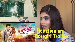 Download Video Bossgiri Trailer Reaction// Shakib Khan's movie trailer MP3 3GP MP4