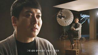 [56회 백상] 문화캠페인, 박명훈 배우 편 (Full…