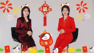 Spring Festival 2021: Staying close despite the distance