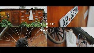Максим и Надя