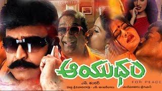 Repeat youtube video Aayudham Telugu Full Movie l Hot Romantic Drama   Rajashekar, Brahmanandam Sangeetha   Upload 2016