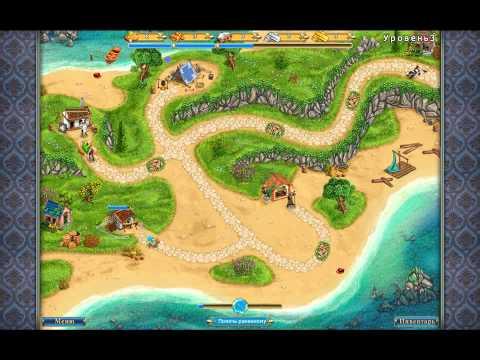 New Bridge Games - The Musketeers: Victorias Quest Walkthrough - Level 10