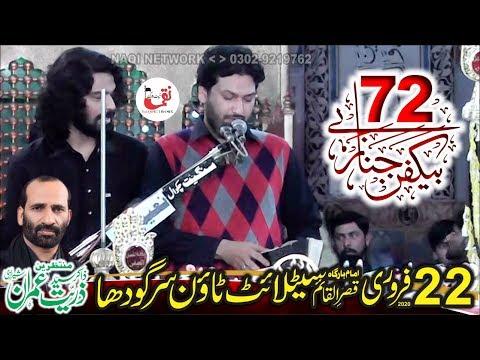 Zakir Ali Imran jafri 22 February 2020 Satellite Town Sargodha (Zakir Zuriyat Sherazi)
