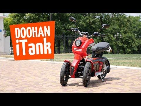 Doohan ITank - Топовый трехколесный электроскутер