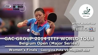 Review all the highlights from the Georgina Pota Vs Megumi Abe FINA...