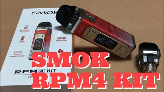 SMOK  RPM4 KIT 開封レビュー 着実に(少しづつ..)進歩してる感じかな。。。