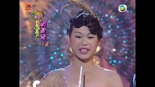 【2019香港小姐競選】9月8日約定你   胡杏兒