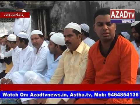 jalandhar eid
