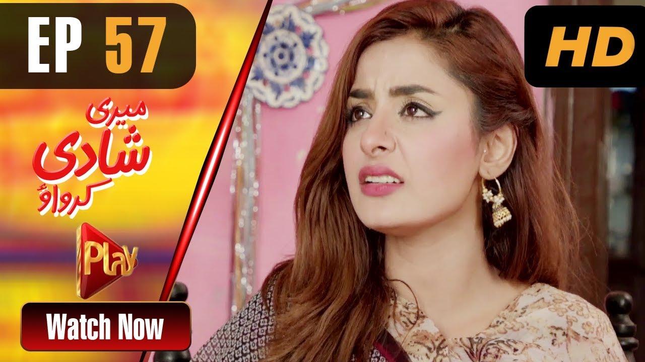 Meri Shadi Karwao - Episode 57 Play Tv Oct 23, 2019