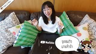 กล่องอะไรจาก YouTube   จุดชมวิว