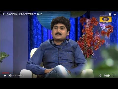 Bibhuti Bhushan Garnayak in HELLO ODISHA