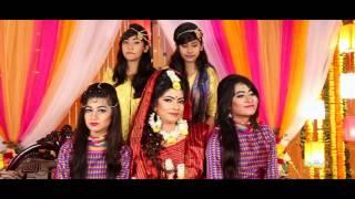 Shaira's best holud trailer