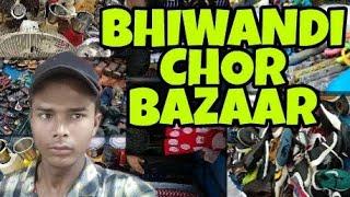 Bhiwandi chor bazaar||and jumma bazaar||vlog