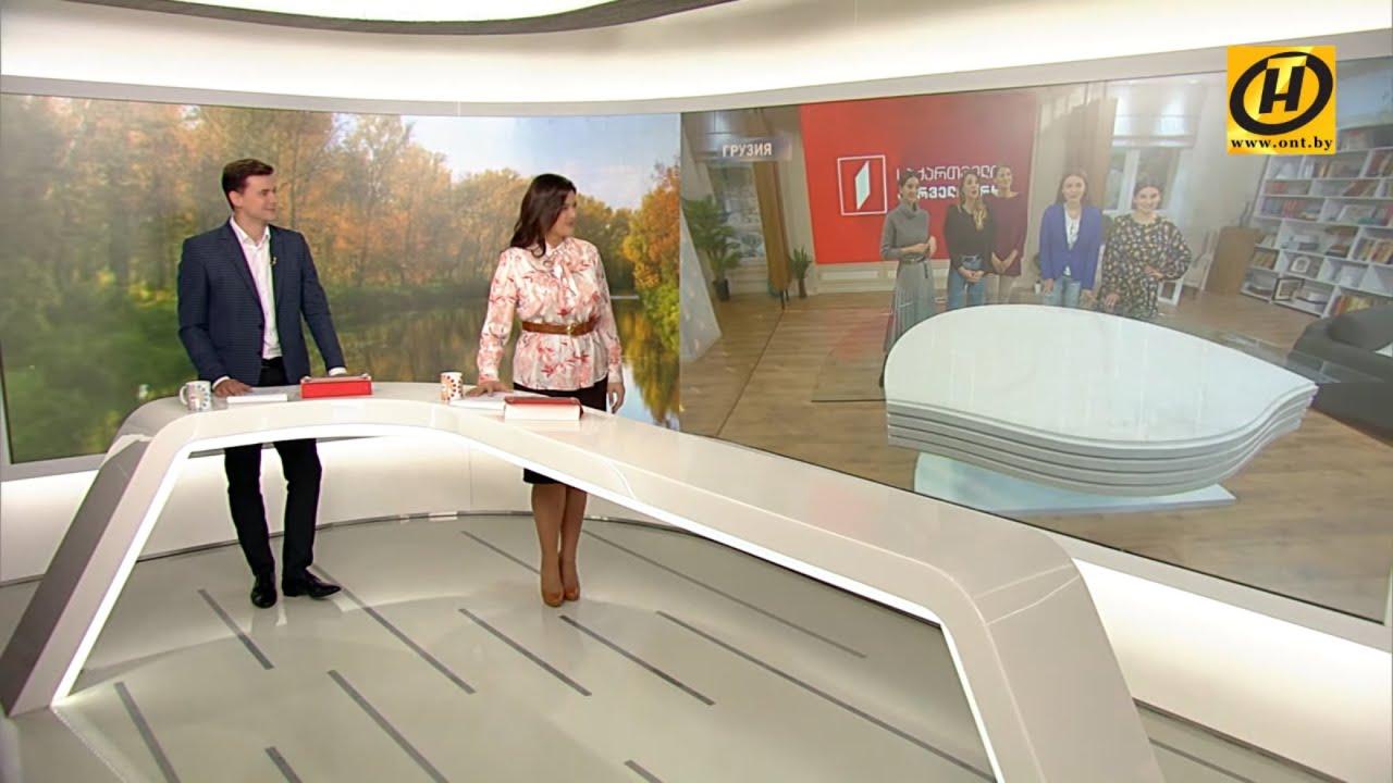 Первый канал (Грузия) поздравляет коллег с Телеканала ОНТ со Всемирным днём телевидения!