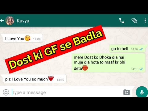 Smartphone Chat- Dost Ki Girlfriend Se Badla Part-2