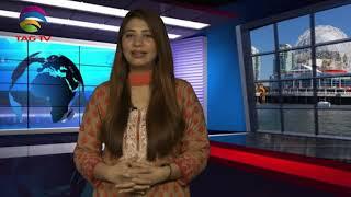 TAG TV Pakistan Bureau News Bulletin with Kokab Farooqui - June 24, 2019