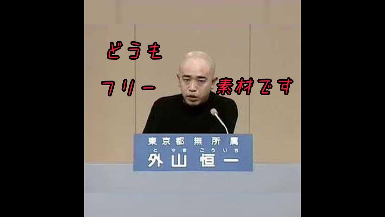 【MAD】外山恒一×ヒ◯キン Bad Apple!!