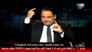 المصرى أفندى | الأجر العادل مقابل رفع الدعم .. المحال التجارية وأسعار الكهرباء .. مستشفى بدر