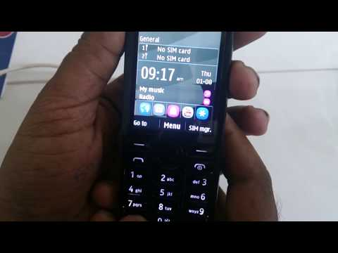 Nokia Asha 206 secret codes
