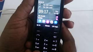 Nokia Asha 206 secret codes