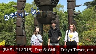 【BHS J2J '18】DAY 5-6: Trip to Tokyo - Ghibli, Tokyo Tower, and more