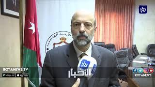 مذكرة تعاون بين وزارة التربية والتعليم وجائزة الملكة رانيا لنشر ثقافة التميز - (16-4-2018)