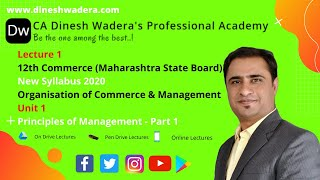 Lecture 1 - Principles of Management - Part 1 - 12th Commerce