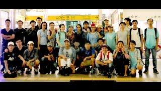 VSAK7 - Hall of Fame SKKU