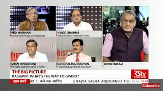 The Big Picture - Kashmir: What's the way forward?.mp3