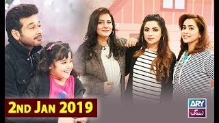 Salam Zindagi With Faysal Qureshi | Kids Special Show | 2nd Jan 2019
