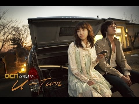 [OCN]so ji sub 스폐셜 무비 U-Turn full