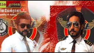 Thakur Anoop Singh Villain joins in Suriya's S3 | Thakur Anoop Singh is the villain for S3