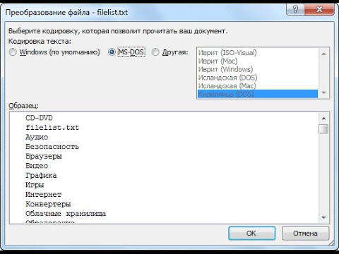 3 способа получить список файлов в папке