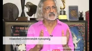 Akalangalile India 02/07/15 Pune Strike