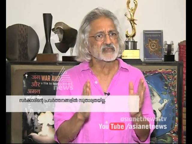 Pune Film Institute Students strike  :Akalangalile India 1st July 2015