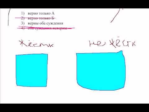 ЕГЭ химия А28. Моющие средства