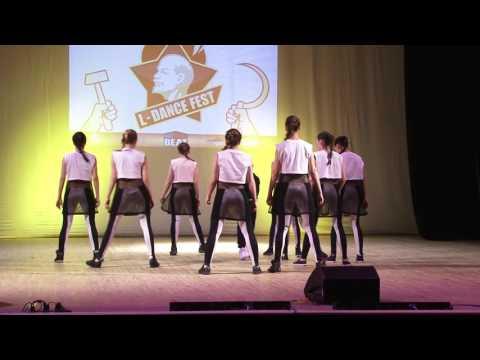 Школа танцев 'Wake Up'-Адреналин
