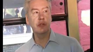 Смотреть видео Мэр Москвы осмотрел новый транспорт ГУП «Мосгортранс» онлайн