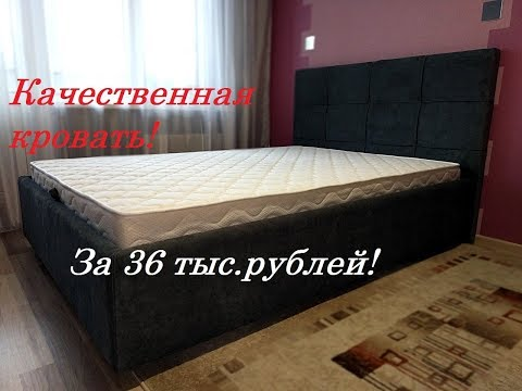 Кровать Сонум (Caprice) с подъемным механизмом, отзыв покупателя