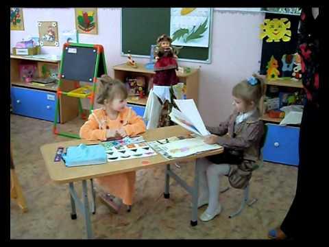 Сюжетно-ролевые игры в детском саду №30