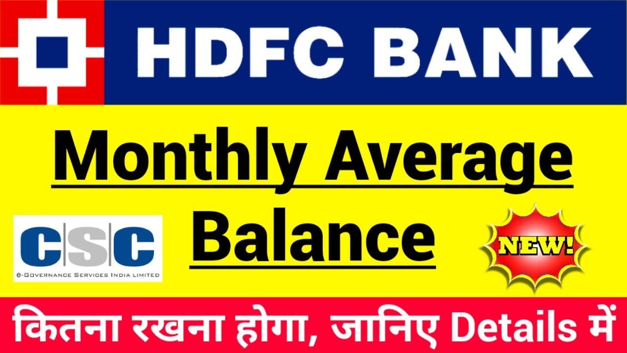 minimum balance in hdfc bank saving account