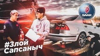 видео Как испортить Rolls-Royce Wraith: инструкция