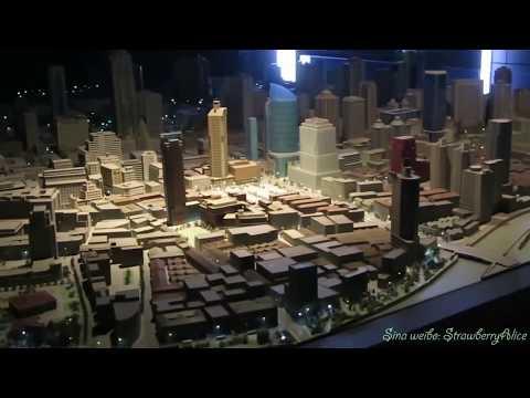 Shanghai World Financial Center, Model of Shanghai Area, 04/01/2018.