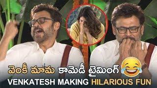 Venkatesh Making Hilarious Fun   Fun and Frustration   TFPC